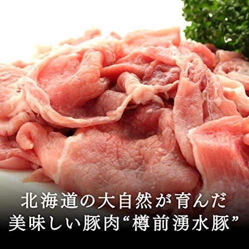 肉のあおやま やわらかくておいしい豚肉 樽前湧水豚切落し細切れ 【ビィクトリーポーク(ケンボロー種)】 北海道産