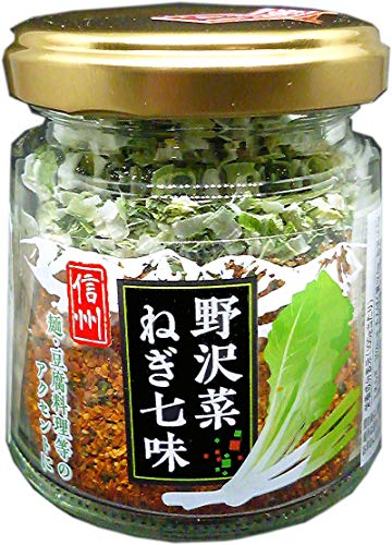 野沢菜とねぎが香る♪ 野沢菜ねぎ七味 20個セット