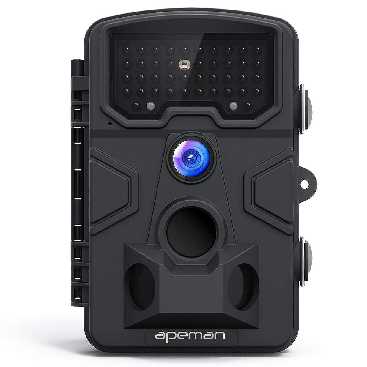メールを書くマージ手配するAPEMANトレイルカメラ 防犯カメラ 暗視カメラ 狩猟モニターカメラ 監視カメラ 1200万画素 HD 1080P 120°広角 動体検知 人感センサー 自動録画 家庭 屋外 動物撮影 野外監視 車庫 駐車場用 IP54防水カメラ