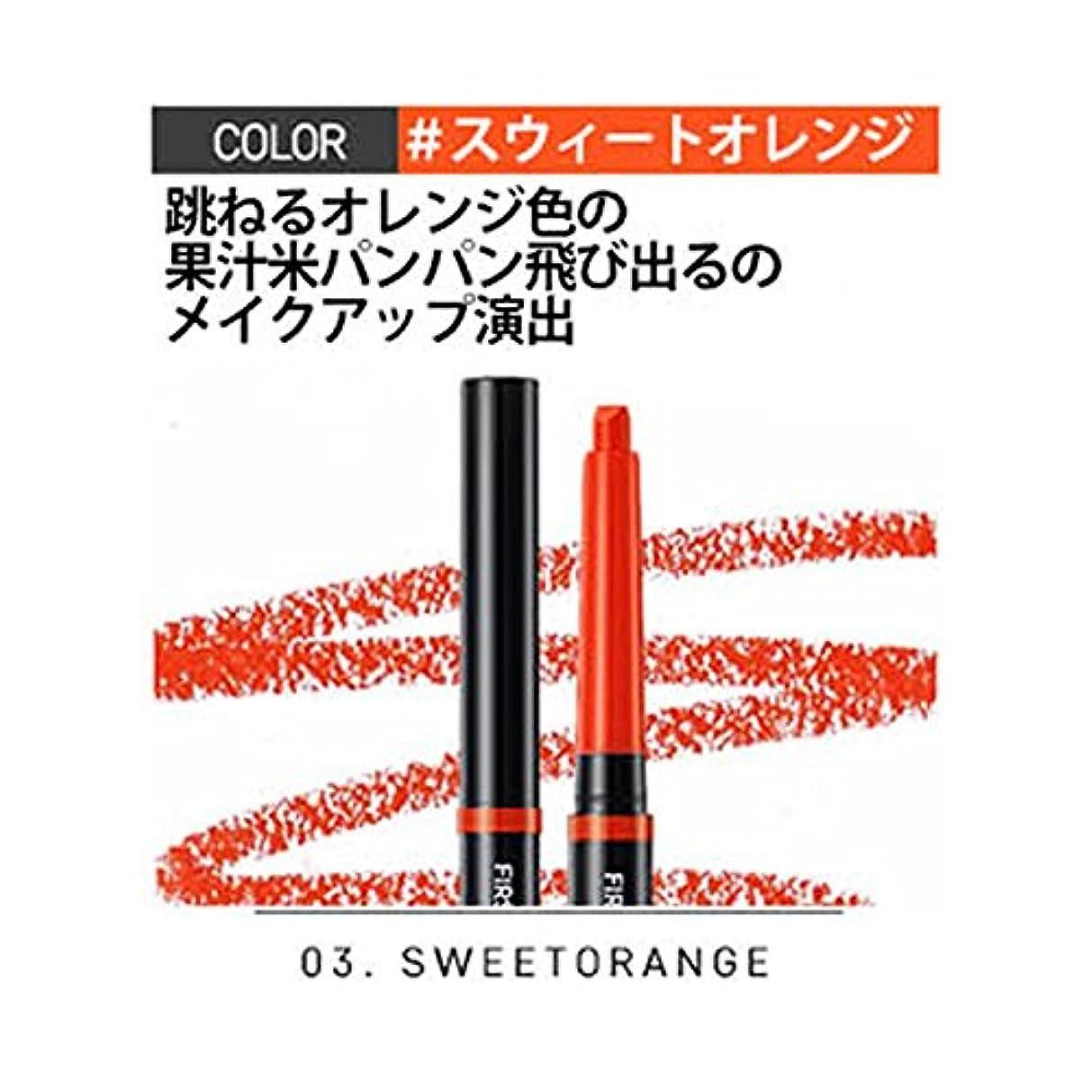 流体話す秀でる[G9SKIN/G9スキン] First Blending Pencil/ファーストブレンディングペンシル リップスティック 口紅 リップ リップメイク メイクアップ 化粧品 コスメ (SWEET ORANGE)