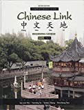 Chinese Link, Student Edition (Level 1/Part 1)(Simplified Character Version)
