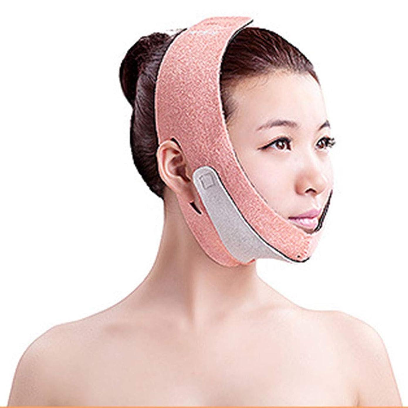 航海のペチコート性別V顔の強力な持ち上げツール、修正3D改装リフティング包帯二重あごの女性の抗しわの美しさフェイスリフティングアーティファクト睡眠包帯薄い顔二重あご無料呼吸,Orange