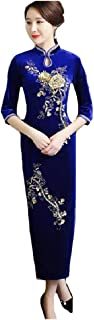 neveraway Women Oversized Party Cocktail Velour Premium Dress Cheongsam