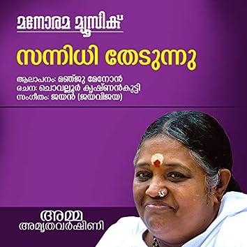 "Sannidhi Thedunnu (From ""Amma Amrithavarshini"")"