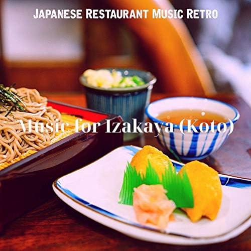 Japanese Restaurant Music Retro