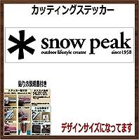 【長方形】snowpeak スノーピーク カッティングステッカー (ブラック, 横25x縦6cm)