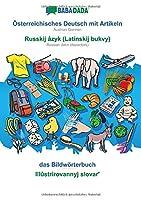 BABADADA, Oesterreichisches Deutsch mit Artikeln - Russkij âzyk (Latinskij bukvy), das Bildwoerterbuch - Illûstrirovannyj slovar': Austrian German - Russian (latin characters), visual dictionary