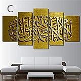 CHUADIAD Muslimische Bibel Poster Islam Allah der Koran