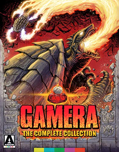 Gamera: The Complete Collection [Blu-ray]