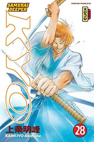 Samouraï Deeper Kyo, tome 28