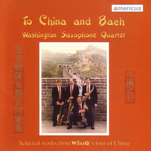 Chinese Folk Music: Kang Ding