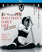 Mai-Chan's Daily Life: the Movie [Blu-ray] [Import]