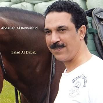 Balad Al Dabab