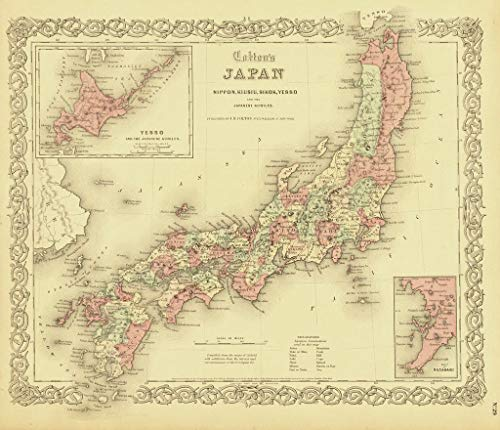Art Oyster Vintage Map of Japan : Nippon, Kiusiu, Sikok, Yesso and The Japanese Kuriles, 1855-32' x 40' Peel & Stick Removable Wall Decal