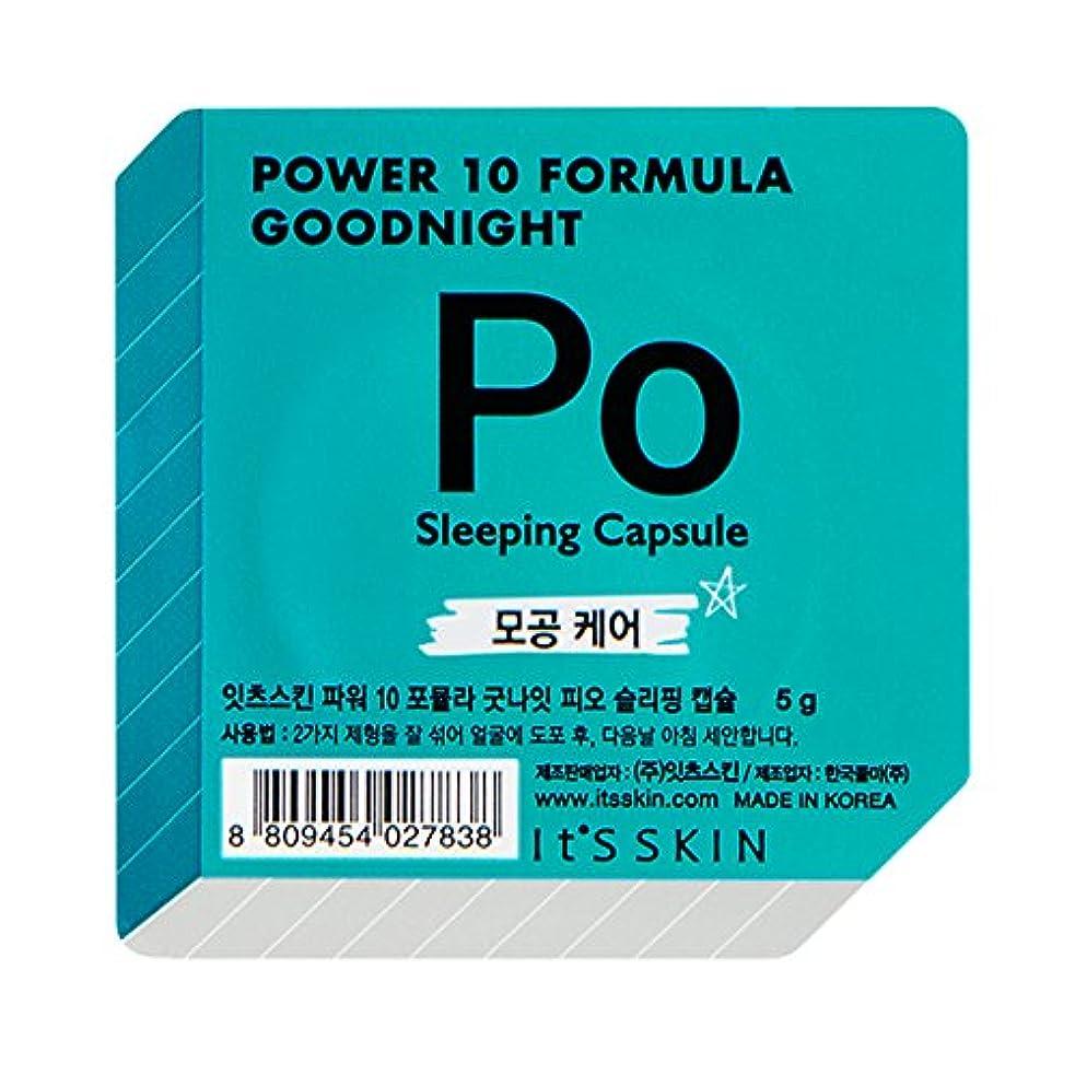 退化するパスタアノイイッツスキン パワー10フォーミュラ #PO(毛穴ケア) グッドナイトスリーピングカプセル 5g×2個セット/It's skin Power10 Formula #PO Good Night Sleeping Capsule 5g×2EA