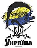 Україна: Ukrainian Cossack Warrior with Tryzub notebook. Perfect for proud Ukrainian nationals and those with Ukrainian roots. Flag of Ukraine, ... notebook. Ukraina Zoshyt. Ukraina зошит.