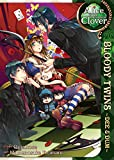 Alice in the Country of Clover: Bloody Twins Vol. 12 (English Edition)