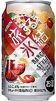 キリン 旅する氷結 アップルオレンジサングリア 350ml 24本 (1ケース)