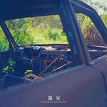 Greenhouse (feat. Pei Pei)