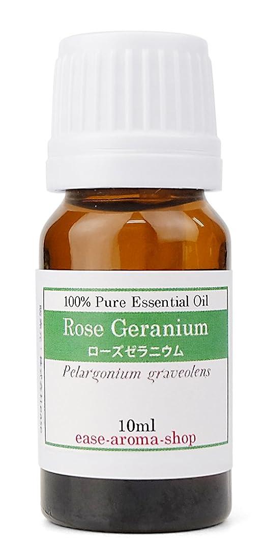 常習者トライアスロン純度ease アロマオイル エッセンシャルオイル ローズゼラニウム 10ml AEAJ認定精油