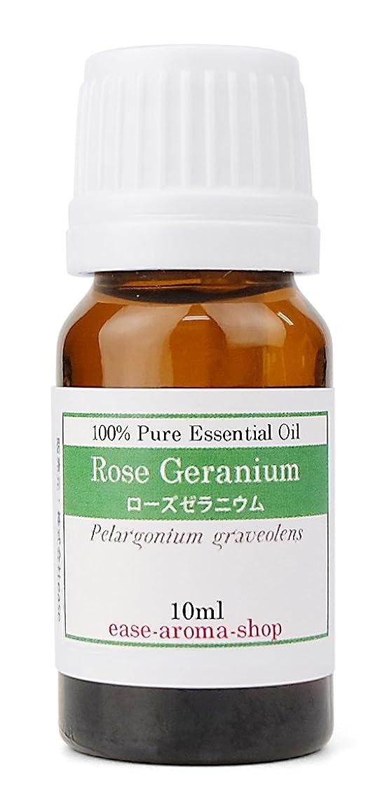 暴露する障害コアease アロマオイル エッセンシャルオイル ローズゼラニウム 10ml AEAJ認定精油