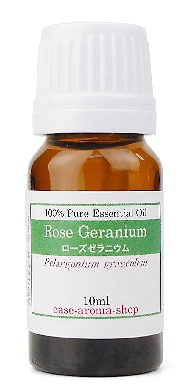 ease アロマオイル エッセンシャルオイル ローズゼラニウム 10ml AEAJ認定精油