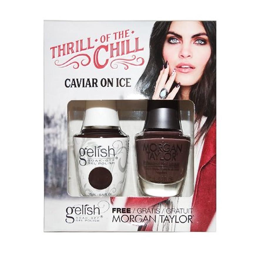 のスコア反論ブラウンHarmony Gelish & Morgan Taylor - Two Of A Kind - 2017 Winter Collection - Thrill Of The Chill - Angling For A KissHarmony Gelish - Thrill of the Chill 2017 Gel Polish + Nail Lacquer - Caviar On Ice