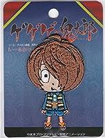 稲垣服飾 ゲゲゲの鬼太郎シールワッペン ゲゲゲの鬼太郎 シールアイロン接着 両用 GGS001