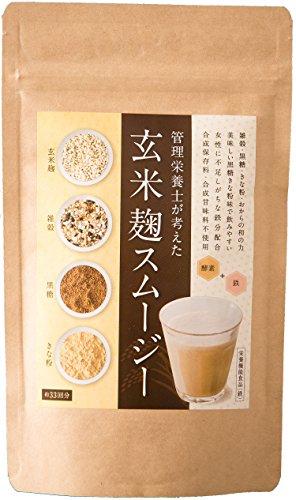 玄米麹スムージー 黒糖きな粉味 【1ヶ月分・200g】