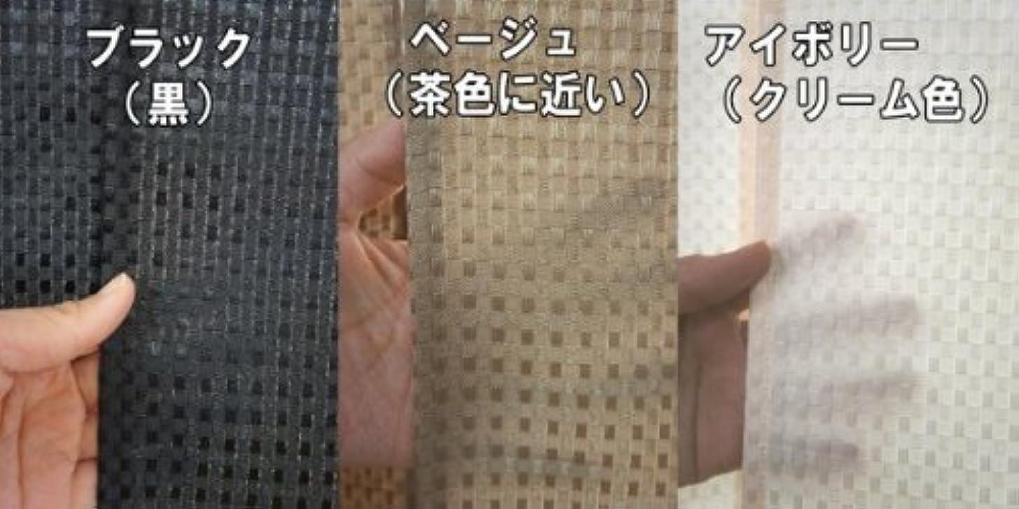 村下線定規コスモ のれん 防炎タイプ ワッフル 85×150 ブラック