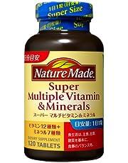 ネイチャーメイド スーパーマルチビタミン&ミネラル