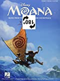 Moana: Music from the Motion Picture Soundtrack - Piano, Vocal and Guitar Chords
