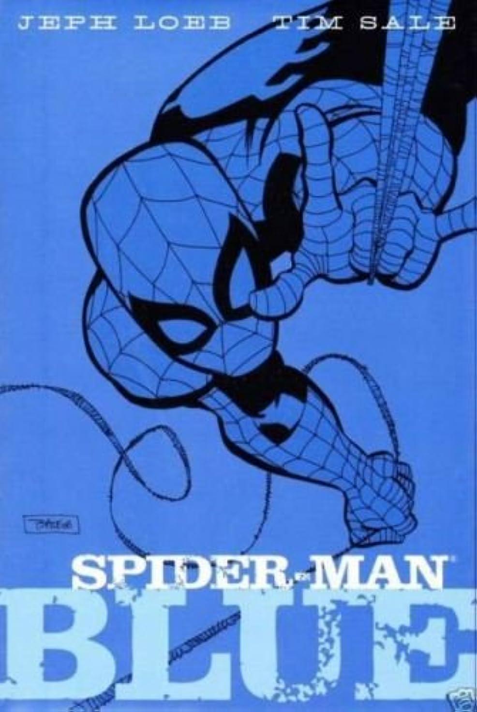 取り消す急ぐ厳しいSpider-Man