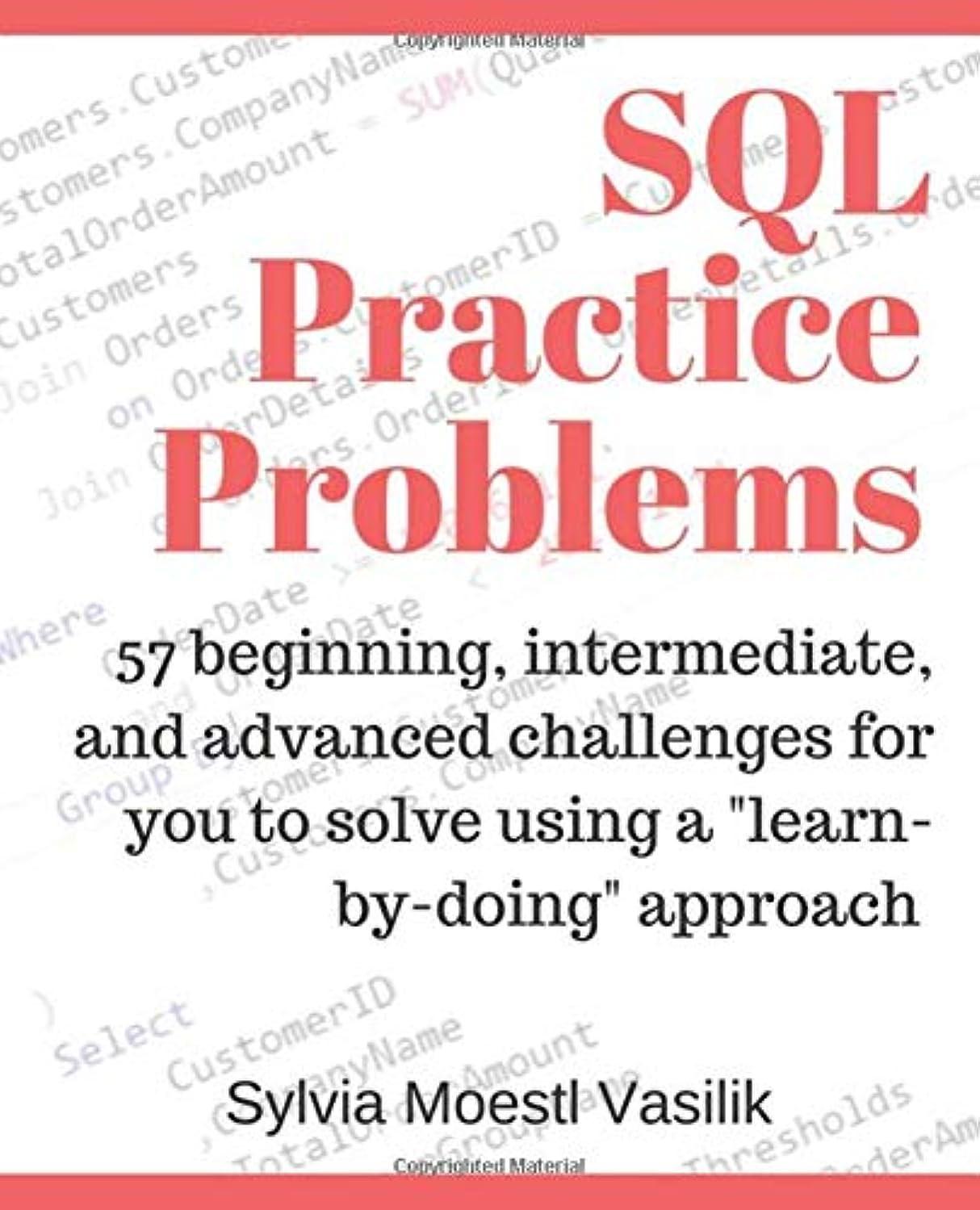 """傭兵怠惰提唱するSQL Practice Problems: 57 beginning, intermediate, and advanced challenges for you to solve using a """"learn-by-doing"""" approach"""