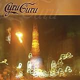 Songtexte von Guru Guru - In the Guru Lounge