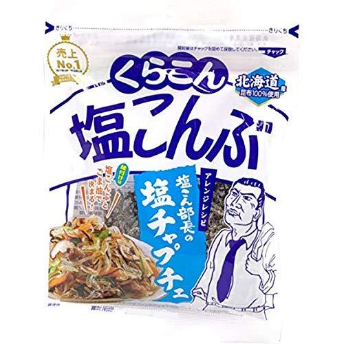 Kurakon Shio Konbu Kelp Topping 60 g – Produziert Kelp gewürzt in Sojasauce für die exquisite Balance von Umami, Salz und Süße