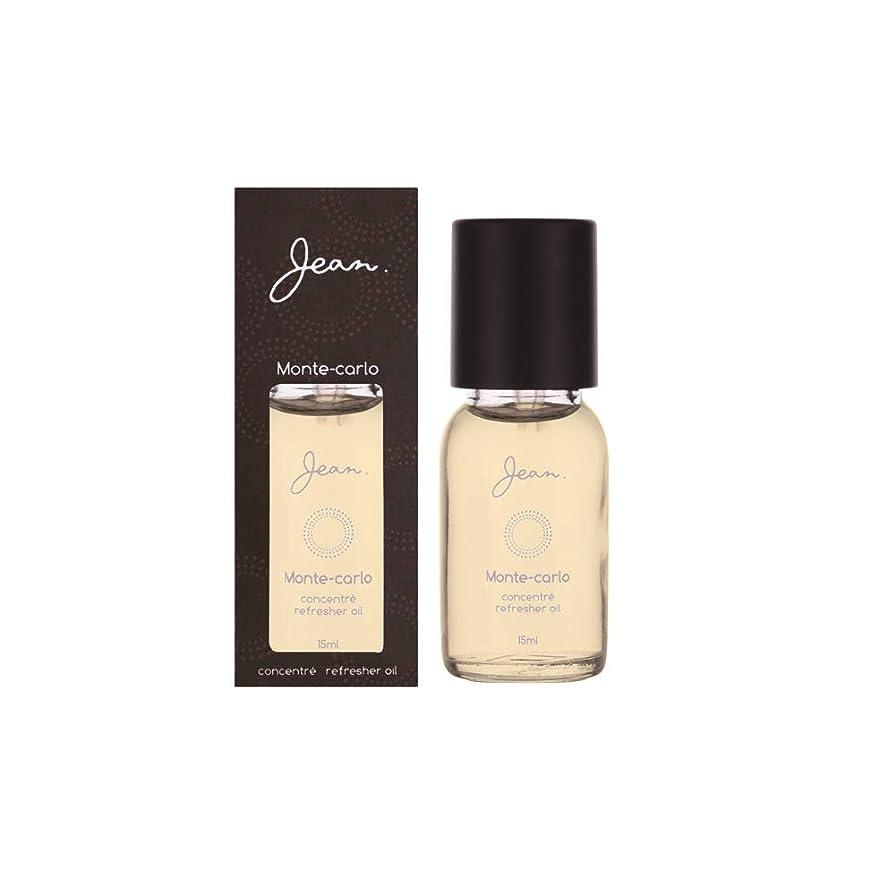 定義する葉を集める縫うジャン フレグランスオイル モンテカルロ 甘くパウダリーでオリエンタルな香り (アロマオイル)