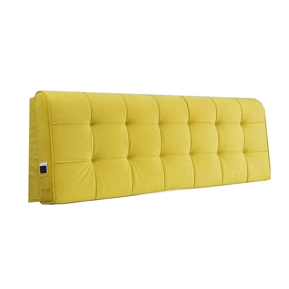 疑わしいキャップトロイの木馬LJHA baozhen 枕元のクッション、大きいあと振れ止めのヘッドボードの柔らかいパックのベッドカバー生地の枕 (Color : B, Size : 185CM)