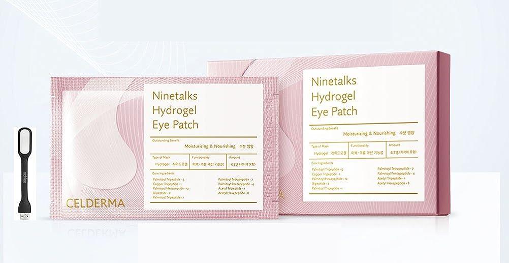 ロッド立場湿った[CELDERMA] Ninetalks Hydrogel Eye Patch 3box (12 patch) + Ochloo logo tag
