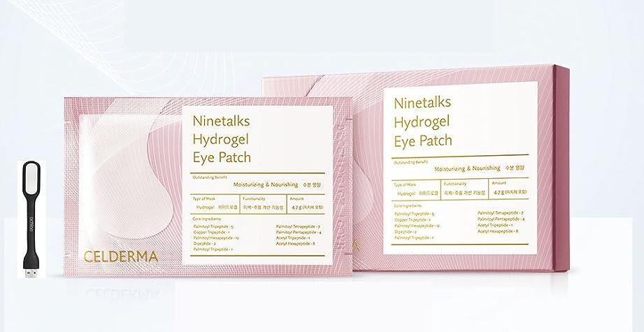 地震乱用含む[CELDERMA] Ninetalks Hydrogel Eye Patch 3box (12 patch) + Ochloo logo tag