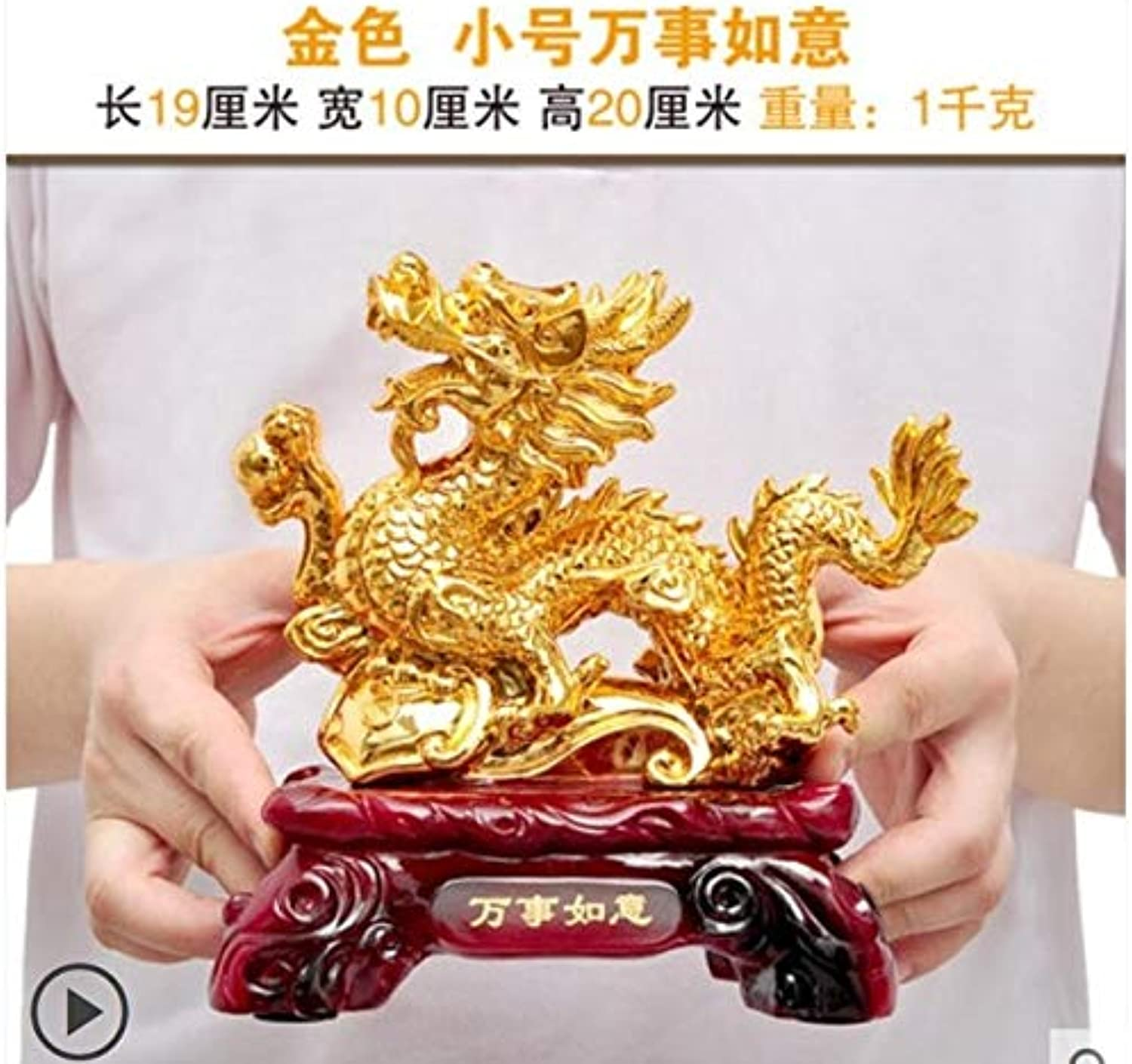 Zamtac Dragon Ark of TV of Handicraft Sitting Room Office Desk Decoration up a Housewarming Gift gold Office Store Opening Gift - (color  Dark Khaki)