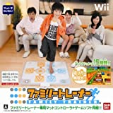 Family Trainer: Athletic World (w/ Mat) [Japan Import]