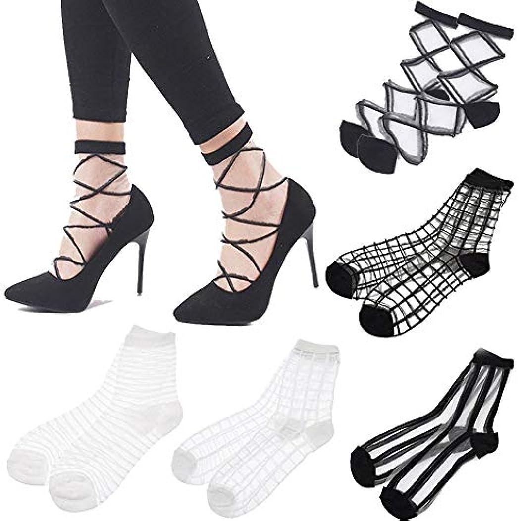 Fishnet Transparent Socks for Women - 5 Pairs of Mesh Ankle Socks, Short Stocking, Great Lace Socks Selection