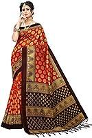 Anni Designer महिलाओं के लिए राम रंग बनारसी सिल्क साड़ी