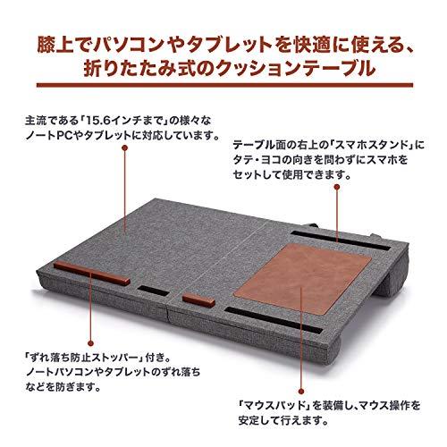 折りたたみ膝上テーブルPCクッションテーブルベッドテーブルマウスパッド付持ち運び可能ノートパソコンタブレット用ラップトップデスクパソコンデスクPCデスクひざ上ラップトップデスクテレワーク(グレー)