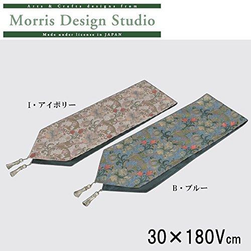 川島織物セルコン モリスデザインスタジオ『ゴールデンリリーマイナー テーブルランナー』
