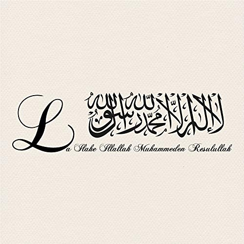 A198 - Wandtattoo - La Ilahe Illallah Muhammeden Resulullah- M - 80cm x 22cm- 06. Silber