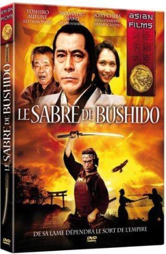 SABRE DE BUSHIDO, LE