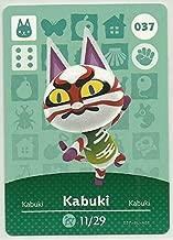 Amiibo Card Animal Crossing Happy Home Design Card Kabuki 037