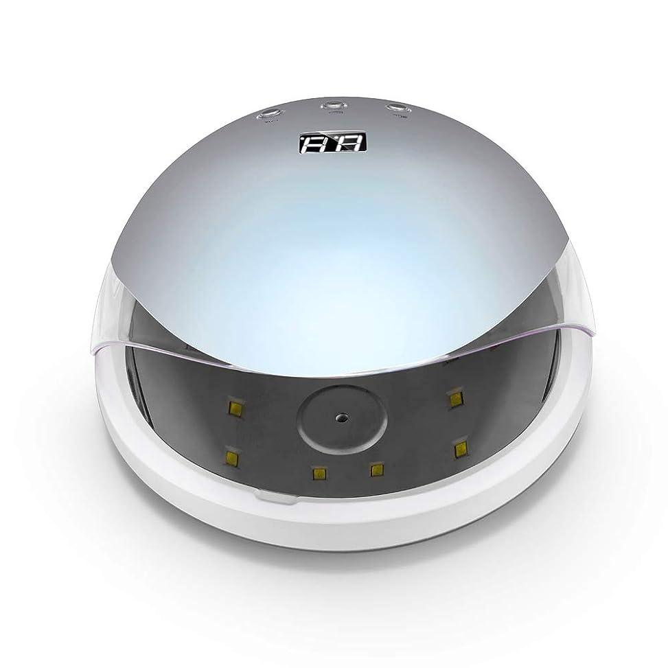 アレルギーポータルリングバックネイル光線療法機 ネイルドライヤー - 48W LED UVネイルランププロフェッショナルネイルランプネイルドライヤーUVランプマニキュアマシン